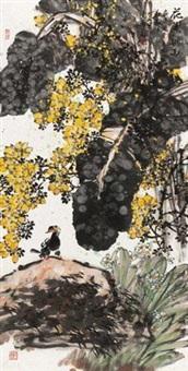 花间细雨 by liang shimin