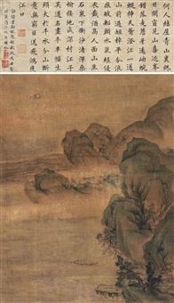 landscape by jiang guandao