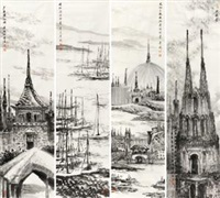 笔墨欧洲 (landscape of europe) (4 works) by dai xibin