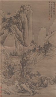mountainous landscape with travelers and carts by ma jin