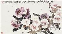 花团锦绣图 by liu baoshen