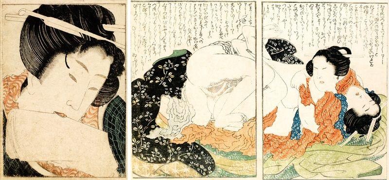 treize étreintes de couples accompagnées de calligraphies cursives 26 works by katsushika hokusai