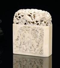 schnitzerei (sieben weise vom bambushain) by ma chunxuan