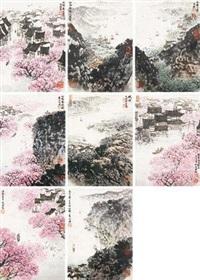 江南水乡 (album of 8) by song wenzhi