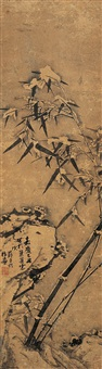 bamboo by su tingyu