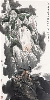 山水 by bai gengyan
