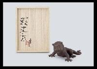 yamoran by satoshi yabuuchi