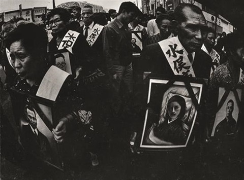 protest in tokyo by w eugene smith