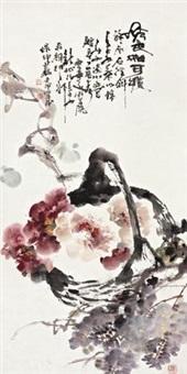 秀色如可揽 by liu baoshen