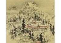 snow in tounomine by yoson ikeda