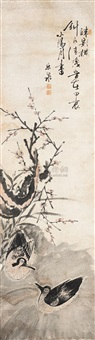 花鸟 by le quan