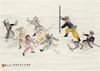 孙悟空大闹天宫 by guan liang