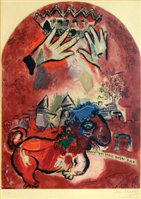 tribe of judah by marc chagall