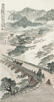 芦沟桥图 (marco polo bridge) by ren zhenhan
