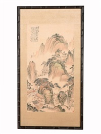 framed 'landscape' painting by qian songyan