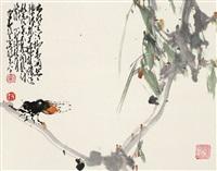 蝉戏 by zhao shaoang