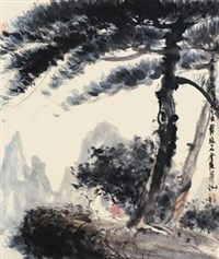 松风高逸 by fu baoshi