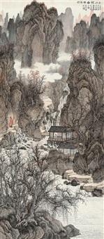 太行探幽顺溪行 (landscape) by liu yanshui