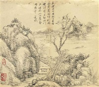 paintings and calligraphy by various chinese artists