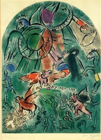 tribe of gad by marc chagall