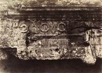 jérusalem, tombeau des rois de juda, frise supériure et centrale by auguste salzmann