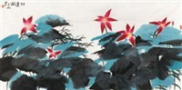 红莲赋 by feng jinsong