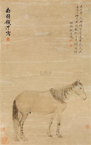 立马图 by qian li