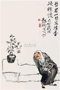 人物 by ji yanqing