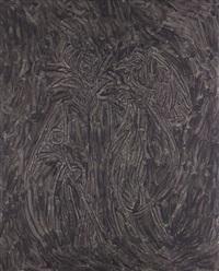 black painting by pierre bismuth