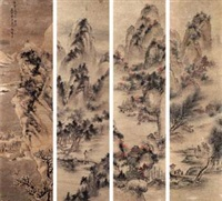 山水 (in 4 parts) by ma wenbing