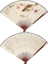 peach blossom and fish (+ standard script calligraphy, verso) by ma dai and xu danfu