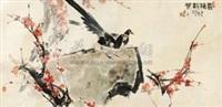 喜梅报春 by dai lin