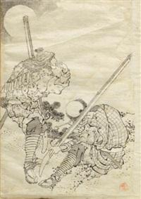 sans titre by katsushika hokusai