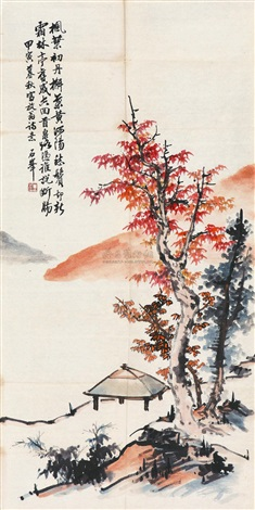 landscape by liang shifeng