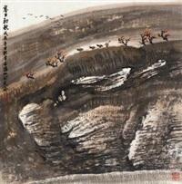 塞上初秋 by liu shumin