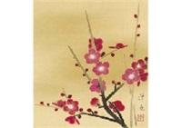red plum by hoshun yamaguchi