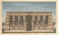 denderah (tentyris) - vue perspective de la façade de portique de grand temple (from description de l'égypte by leisnier) by jean baptiste lepère