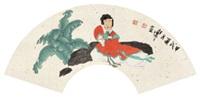 芭蕉仕女 扇面 纸本 by xu lele