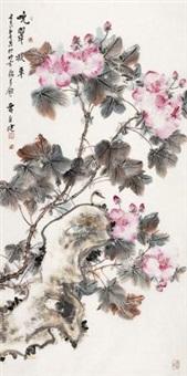 晚翠凝华 by jia guangjian