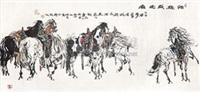 六骏盛世图 by xu yong