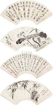 two fan leafs (4 works) by xu yunshu