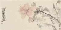 花卉 镜心 纸本 by liang yu
