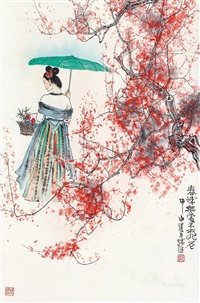 仕女 立轴 by han wu