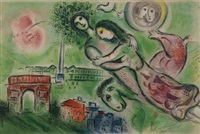 romeo et juliet by marc chagall