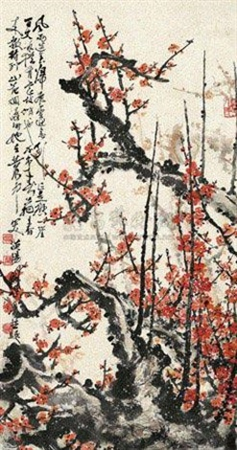 咏梅词意图 by guan shanyue