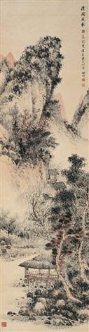 溪阁延秋 landscape by qi gong