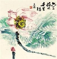 花卉 by liang tianzhu