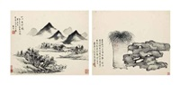 nature themes by various chinese artists