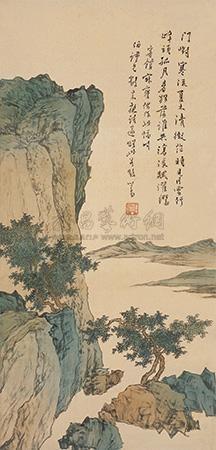沧浪图 by pu ru