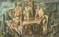 the three judges by sergei aramisovich essaian